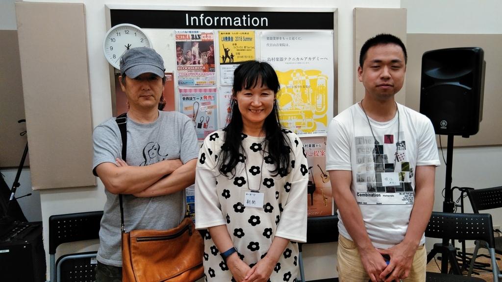 f:id:shima_c_izumi:20180624202829j:plain