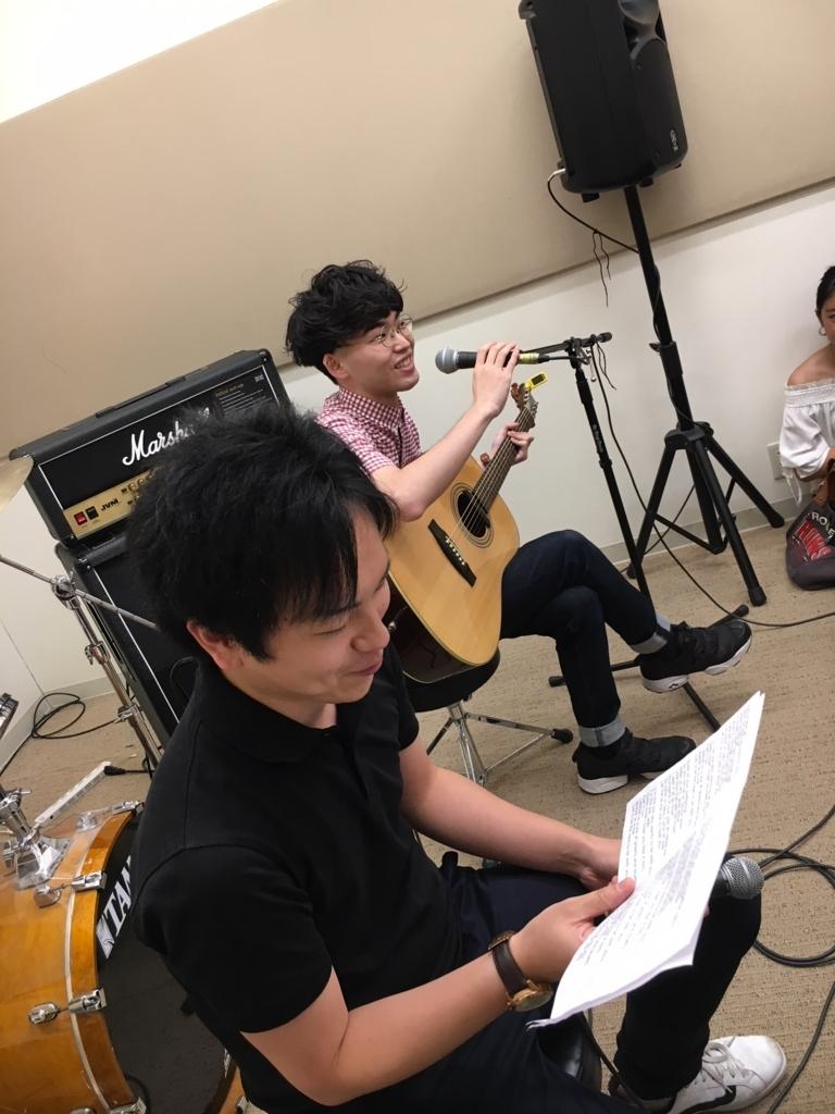 f:id:shima_c_izumi:20180628190611j:plain