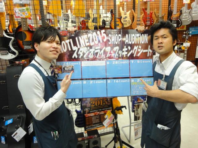 f:id:shima_c_kagoshima:20150513151030j:plain