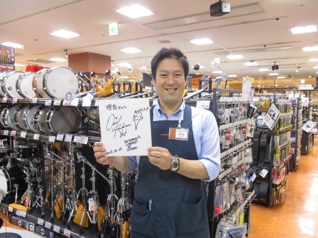 f:id:shima_c_kagoshima:20151026204036j:plain