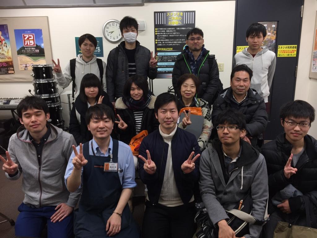f:id:shima_c_kagoshima:20170306192709j:plain