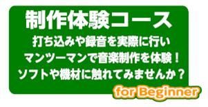 f:id:shima_c_kagoshima:20170628144419p:plain
