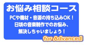 f:id:shima_c_kagoshima:20170628144431p:plain