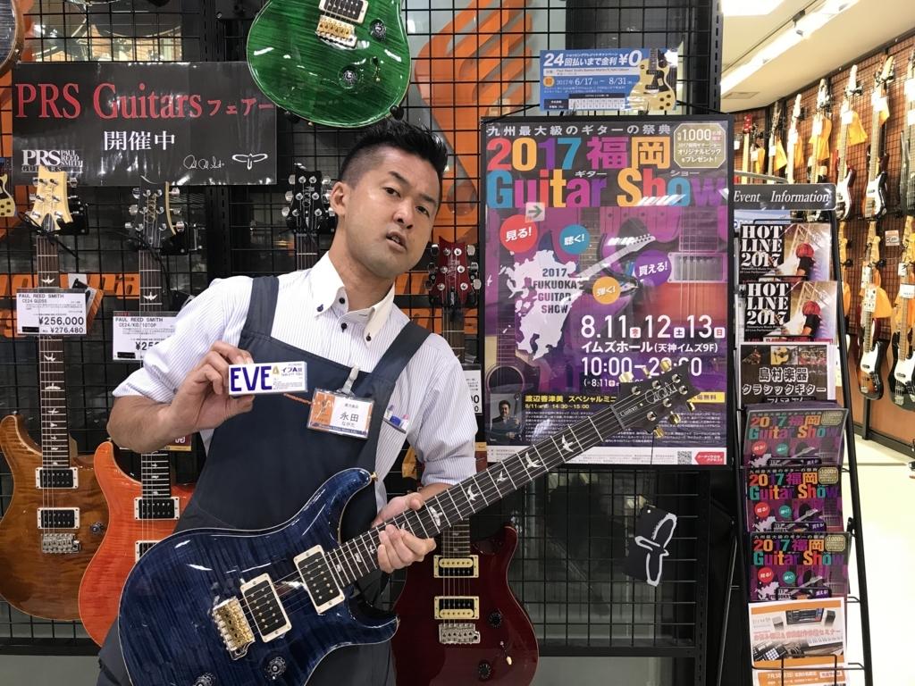 f:id:shima_c_kagoshima:20170707152932j:plain