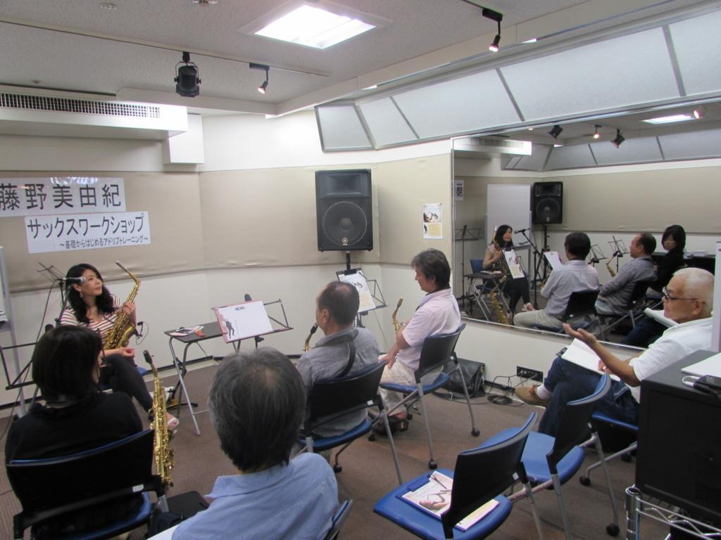 f:id:shima_c_kagoshima:20170711183523j:plain