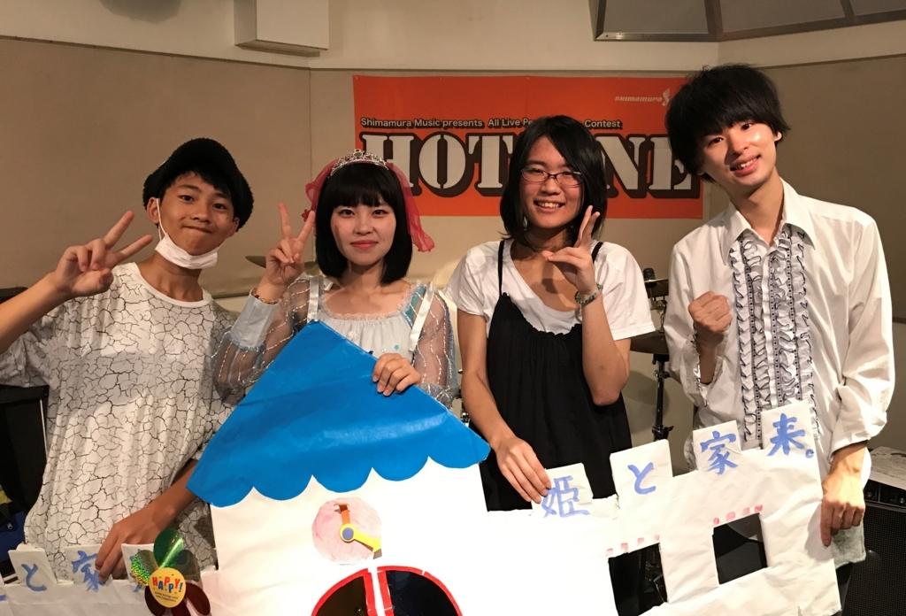 f:id:shima_c_kagoshima:20170718185043j:plain
