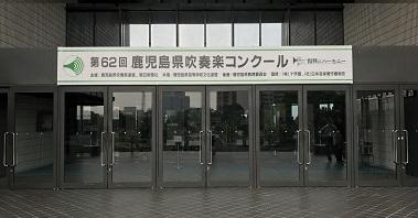 f:id:shima_c_kagoshima:20170730184250j:plain