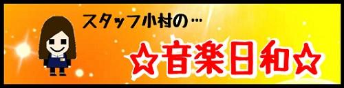 f:id:shima_c_kagoshima:20170807165555j:plain