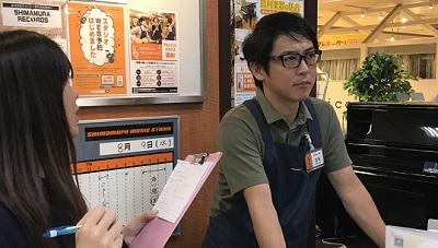 f:id:shima_c_kagoshima:20170809170526j:plain