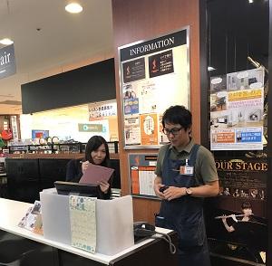 f:id:shima_c_kagoshima:20170809170549j:plain