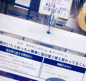 f:id:shima_c_kagoshima:20170819195708j:plain