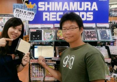 f:id:shima_c_kagoshima:20170823145151j:plain