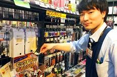 f:id:shima_c_kagoshima:20170924190031j:plain