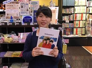 f:id:shima_c_kagoshima:20170928144848j:plain