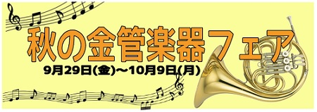 f:id:shima_c_kagoshima:20171001142243j:plain
