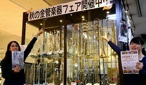 f:id:shima_c_kagoshima:20171001142958j:plain