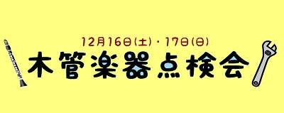f:id:shima_c_kagoshima:20171004171744j:plain