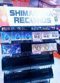 f:id:shima_c_kagoshima:20171009201627j:plain