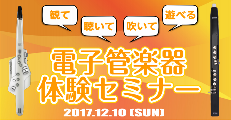 f:id:shima_c_kagoshima:20171016164053p:plain
