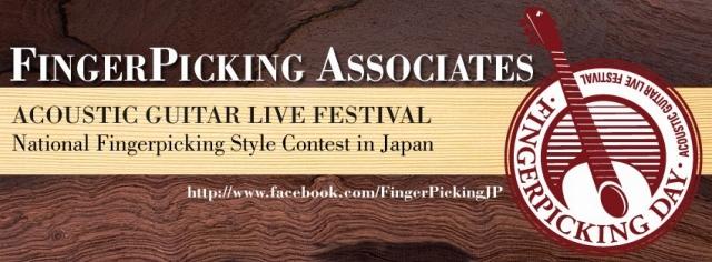 f:id:shima_c_kagoshima:20171030175215j:plain