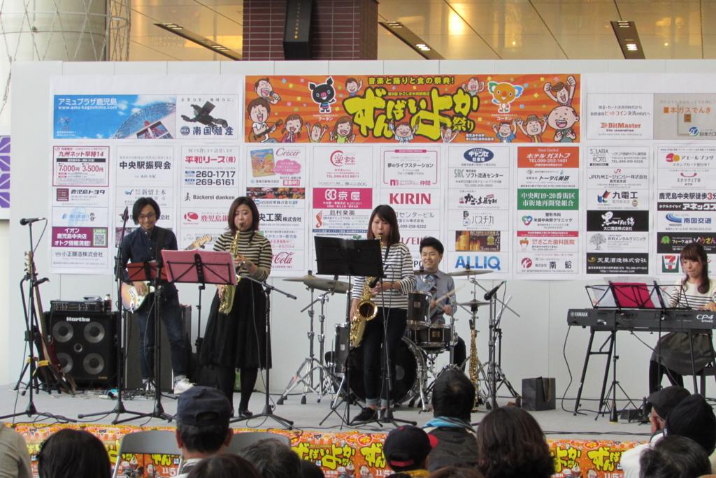 f:id:shima_c_kagoshima:20171107130212j:plain
