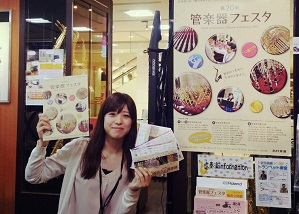 f:id:shima_c_kagoshima:20171107145744j:plain
