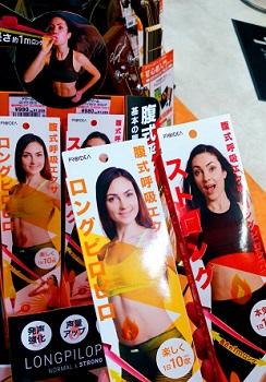 f:id:shima_c_kagoshima:20171111202254j:plain