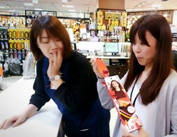 f:id:shima_c_kagoshima:20171111202349j:plain