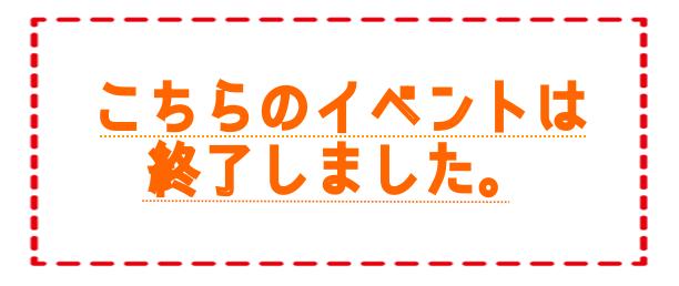 f:id:shima_c_kagoshima:20171121191037p:plain