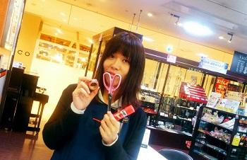 f:id:shima_c_kagoshima:20171126191120j:plain