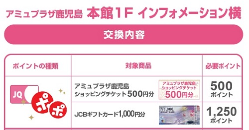 f:id:shima_c_kagoshima:20171202113805j:plain