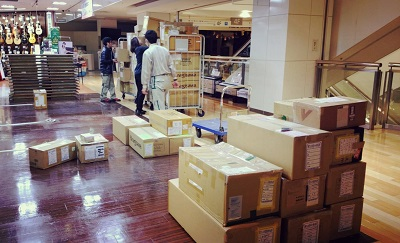 f:id:shima_c_kagoshima:20171213100332j:plain