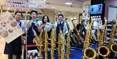 f:id:shima_c_kagoshima:20171215111842j:plain