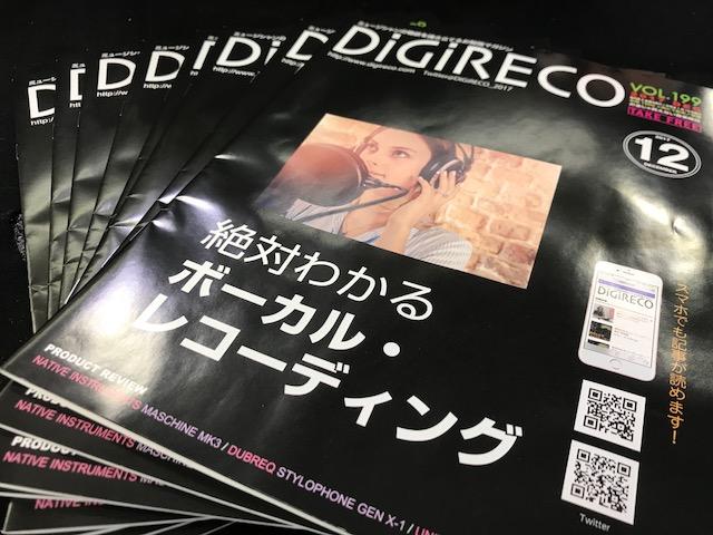 f:id:shima_c_kagoshima:20171220162226j:plain