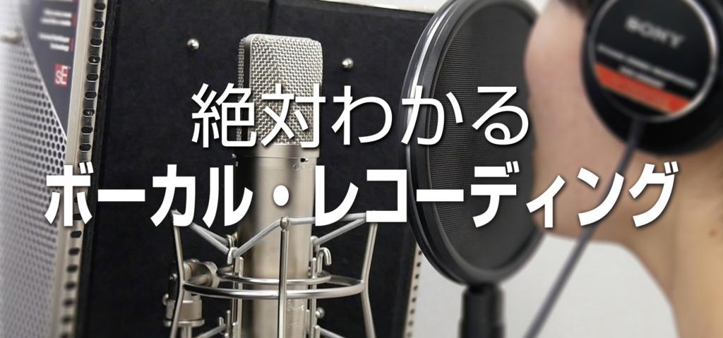 f:id:shima_c_kagoshima:20171220162423j:plain