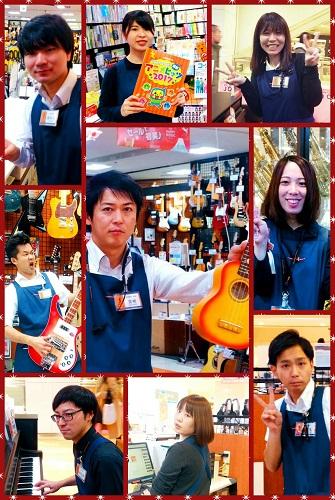 f:id:shima_c_kagoshima:20180101172152j:plain