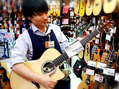f:id:shima_c_kagoshima:20180106200625j:plain