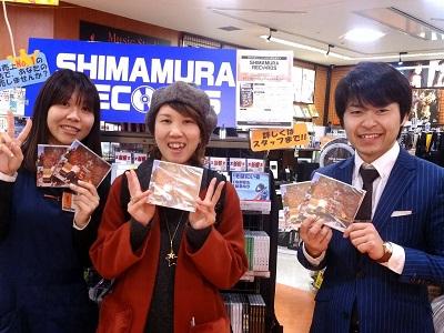 f:id:shima_c_kagoshima:20180114191519j:plain