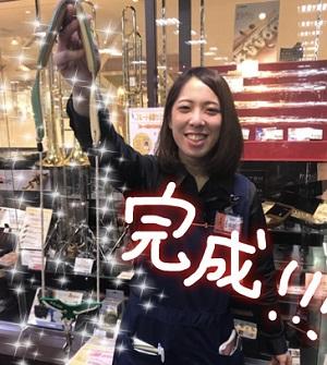 f:id:shima_c_kagoshima:20180124162352j:plain