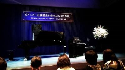 f:id:shima_c_kagoshima:20180202190107j:plain