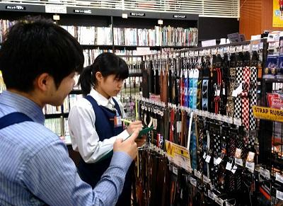 f:id:shima_c_kagoshima:20180206154421j:plain