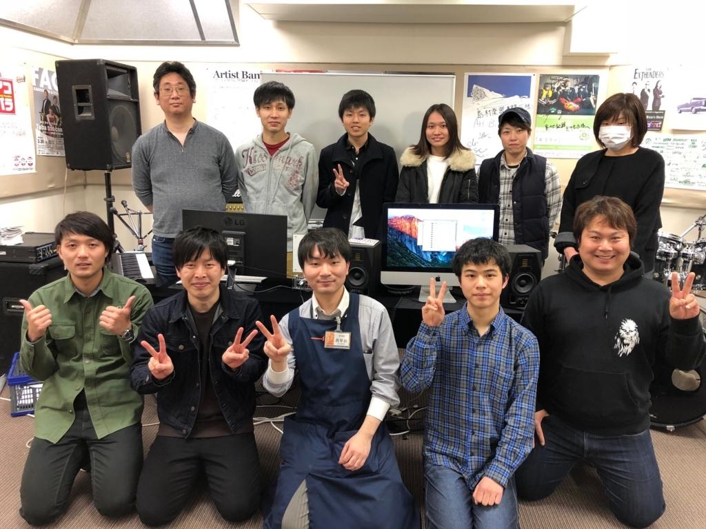 f:id:shima_c_kagoshima:20180301151608j:plain