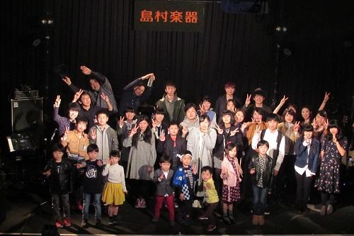 f:id:shima_c_kagoshima:20180307150753j:plain