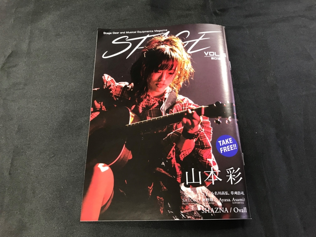 f:id:shima_c_kagoshima:20180310103015j:plain