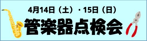 f:id:shima_c_kagoshima:20180312113800p:plain