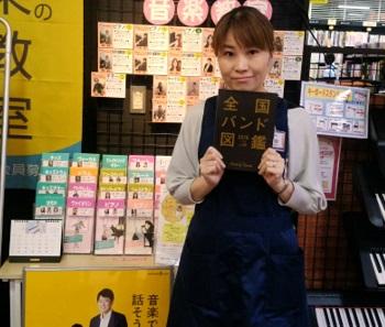 f:id:shima_c_kagoshima:20180314104155j:plain