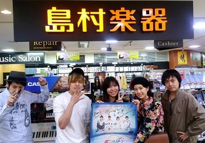 f:id:shima_c_kagoshima:20180404101800j:plain