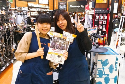 f:id:shima_c_kagoshima:20180411105745j:plain