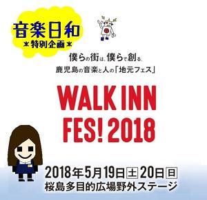 f:id:shima_c_kagoshima:20180416150201j:plain