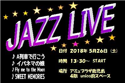 f:id:shima_c_kagoshima:20180502153324j:plain